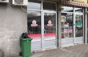 Bulevar Vojvode Stepe Stepanovica , Starčevica, Banja Luka, poslovni prostor